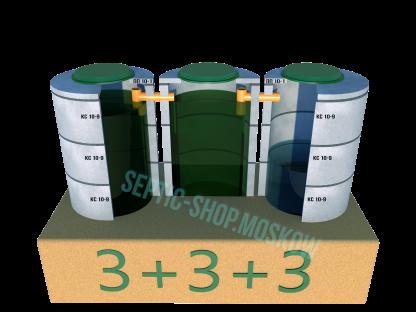 Септик 3+3+3 из бетонных колец